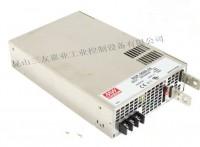 明伟开关电源RSP-2400-48维修