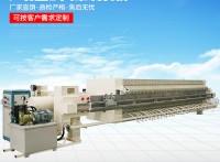镀锌厂压滤机耐腐耐酸河北天冠机械供应商15231789992