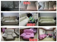 亮臣仕皮具翻新沙发翻新换皮改色沙发翻新换皮多少钱图片维修价格