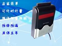重庆智能节水控制器IC卡水控机厂家供应学校一卡通