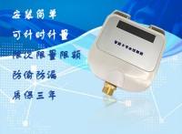 四川水控机价格成都控水机厂家供应IC卡水控机