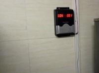 重庆厂家供应淋浴水控器性价比高的IC卡水控机