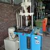 诚立注塑机专业供应立式注塑机-江门注塑机维修