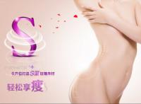 北京双榆树哪里签约减肥无效退款海淀明光桥专业减肥瘦身连锁机构