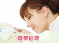 烟台月嫂,烟台月子护理,烟台母婴护理