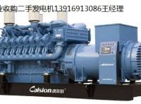 上海发电机回收@柴油发电机组回收公司&2018行情报价