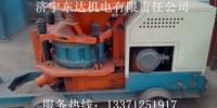 PS5I/PS6I湿式混凝土喷射机