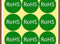 厂家供应圆形ROHS环保标签  铜版纸不干胶标签 强粘