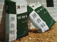 武汉华轩铁路专用 TX-M-1复合掺和料