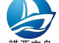 香港物流仓储服务 运输
