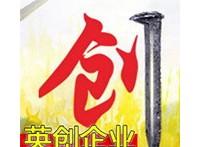 北京游戏公司转让 带文网文ICP