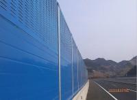 河北聲屏障廠家,公路聲屏障,高速隔音聲屏障