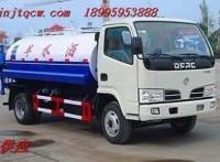 東風國五藍牌綠化噴灑車  灑水車廠家