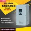 优质电磁加热厂商推荐|电磁加热炉