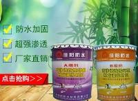 广州佳阳改性环氧树脂灌浆液,你用过了吗