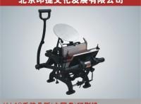 YJ-12手动凸版(大圆盘)印刷机 版画机 名片印刷机