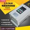 广东电磁采暖炉供应,电磁采暖图片
