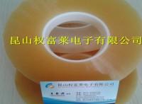 光电行业撕膜胶带 偏光片剥离胶带