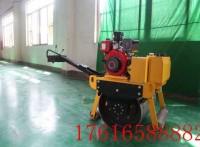 厂家原装 小型压路机优质价廉  手扶式小型压路机