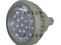 上海飞策BCd6310防爆高效节能LED灯