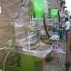 立式注塑机买卖厂家_广东立式注塑机生产商
