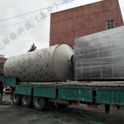 浙江优质活性炭喷淋供应商是哪家 喷淋塔应用