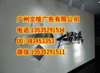 广州专业烤漆字专业PVC烤漆字专业亚克力烤漆字金属烤漆字