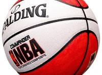 篮球批发,斯伯丁篮球工厂,斯伯丁篮球官方旗舰店
