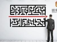 返佣网:在价格波动中迷shi自我?认真思考过你的交易