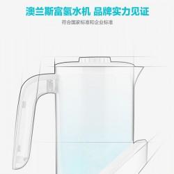 富氢水杯专业厂家-空气过滤器生产厂家