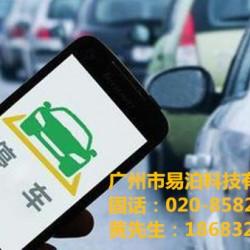 易泊科技专业供应立体车库——广州智能的立体车库