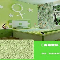 临沂硅藻泥哪家比较好-山东硅藻泥批发价格