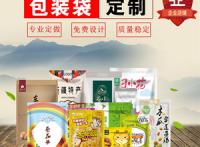 彩印厂家定做食品包装袋,高档零食塑料复合袋,自封自立袋