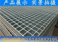 平面镀锌型钢格板 平台钢格板生产 规格齐全