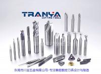 非标硬质合金钨钢铣刀
