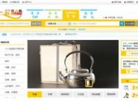 韩国海外仓系统开发,京东海外仓网站设计
