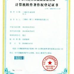 网站建设信息,专业的魔站服务商——赣州市翰宇科技