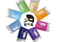 新疆天气干燥用护肤品 就用广州新云涵补水系列产品