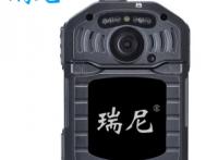 辽宁沈阳瑞尼A7安卓触屏4G实时回传视音频工作记录仪专营