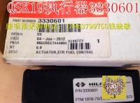 正能量 美康进口QSK23电子燃油控制执行器3347905