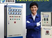 广州专业配电柜开关柜生产厂家