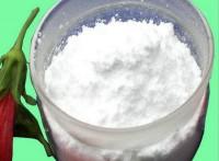 N-乙酰-L-半胱氨酸价格,N-乙酰-L-半胱氨酸作用