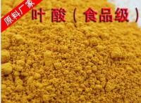 叶酸价格;叶酸作用;叶酸用量