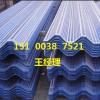 煤场防风抑尘网钢性防风抑尘网优势