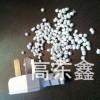 哪里能买到好的PVC颗粒|东莞PVC颗粒