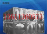 北京信远XY系列镀锌钢板水箱