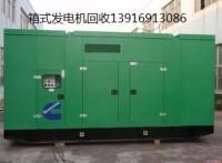 上海柴油发电机组回收公司-专业收购康明斯大宇卡特发动机设备