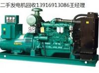苏州康明斯发电机回收-上海帕金斯发动机回收-道依茨空压机回收