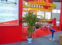 """关于邀请参加""""2018武汉国际畜牧业博览会""""的通知"""