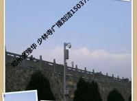 新郑无线调频广播发射机